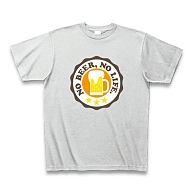 no_beer_no_life